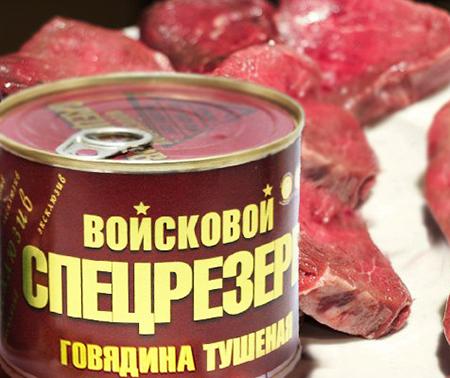 Тушенка Войсковой Спецрезерв