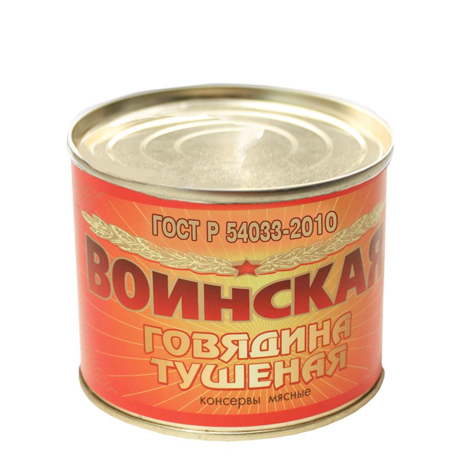 Свинина Тушеная ГОСТ Войсковой Спецрезерв