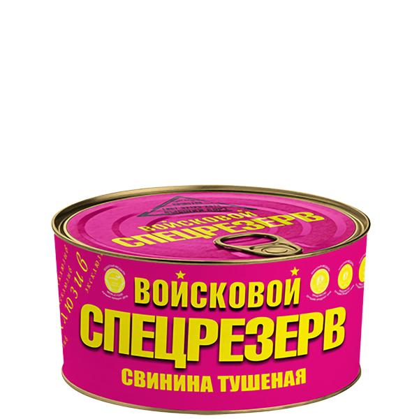 Свинина Тушеная ГОСТ Высший сорт Войсковой Спецрезерв
