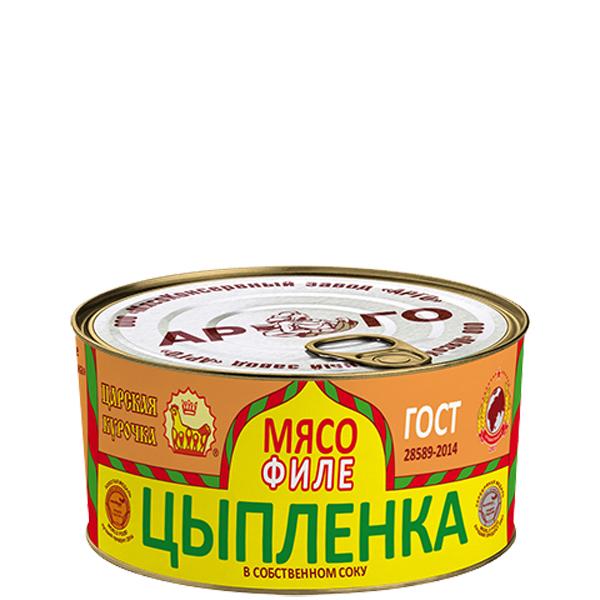 Мясо цыпленка Филе ГОСТ Царская курочка