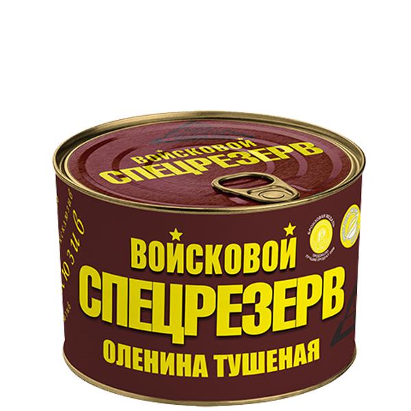 Оленина Тушеная ГОСТ Высший сорт Войсковой Спецрезерв